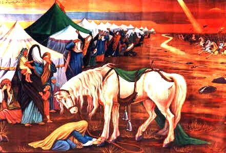 Yazid Karbala Karbala in Pict...