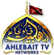 Ahle Bait TV Live via livestream