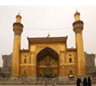Shrine Of Imam Ali ibn Abi Talib (A.S) from Najaf